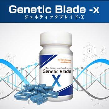 Genetic Blade -X ( ジェネティックブレイド-X )