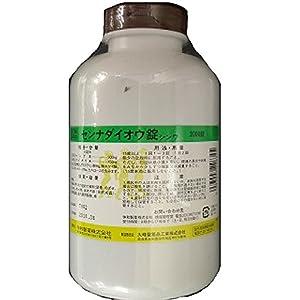 【指定第2類医薬品】センナダイオウ錠 2000錠