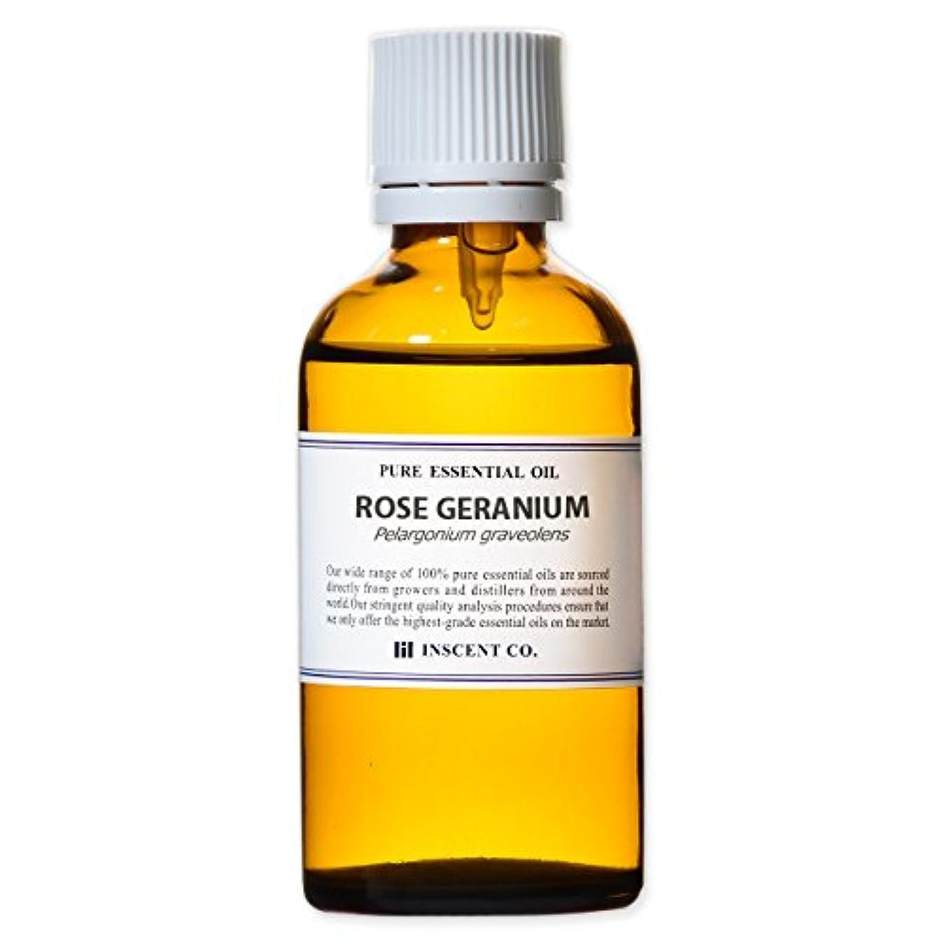 選ぶ選択代表団ローズゼラニウム 50ml インセント アロマオイル AEAJ 表示基準適合認定精油