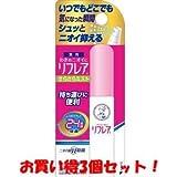 (ロート製薬)メンソレータム リフレア デオドラントミスト 15ml(医薬部外品)(お買い得3個セット)