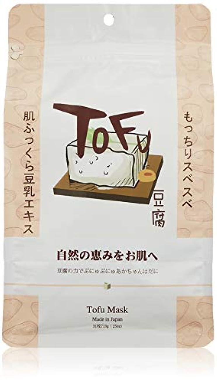 ピジン外交問題ハドル恵みのエッセンスマスク TF
