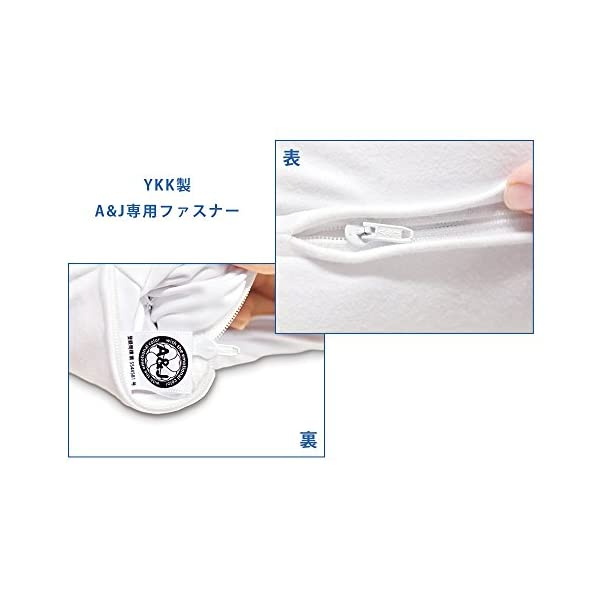抱き枕本体(A&Jオリジナル)DHR6000 ...の紹介画像3