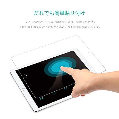 『Nimaso iPad Pro 10.5 / iPad Air (2019) 用 フィルム 強化ガラス 液晶保護フィルム 高透過率 気泡ゼロ 指紋防止 硬度9H (透明)』の6枚目の画像