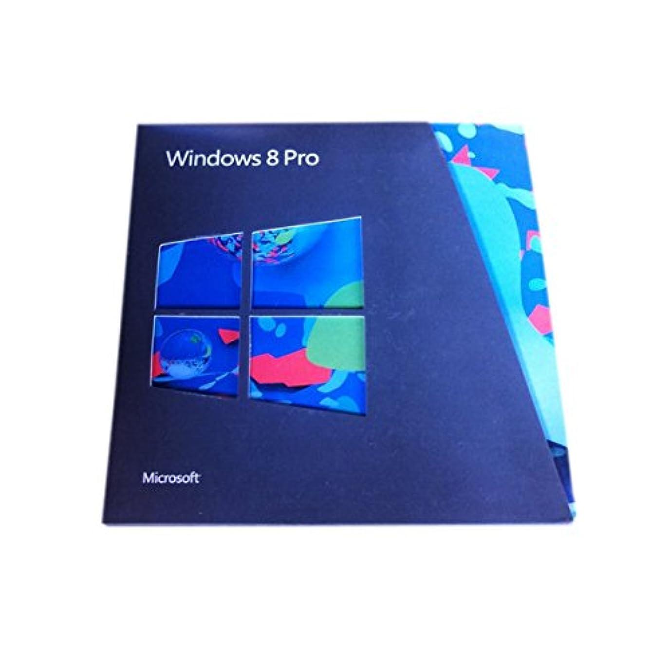 フレア図書館紛争Windows 8 OS Professional オペレーティングシステム ソフトウェア Microsoft Win 8 Pro 32bit/64bit 日本語 DSP版 未開封品プロダクトキー同梱