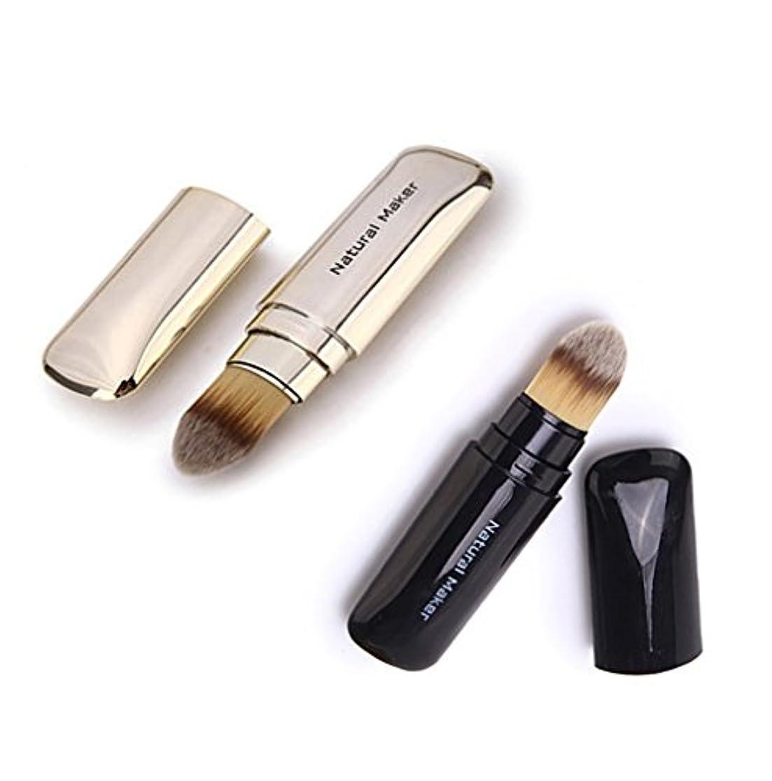 ファンデーションブラシ 化粧ブラシ メイクアップブラシ 高級繊維毛 極上の肌触り 伸縮式 携帯便利 2本セット