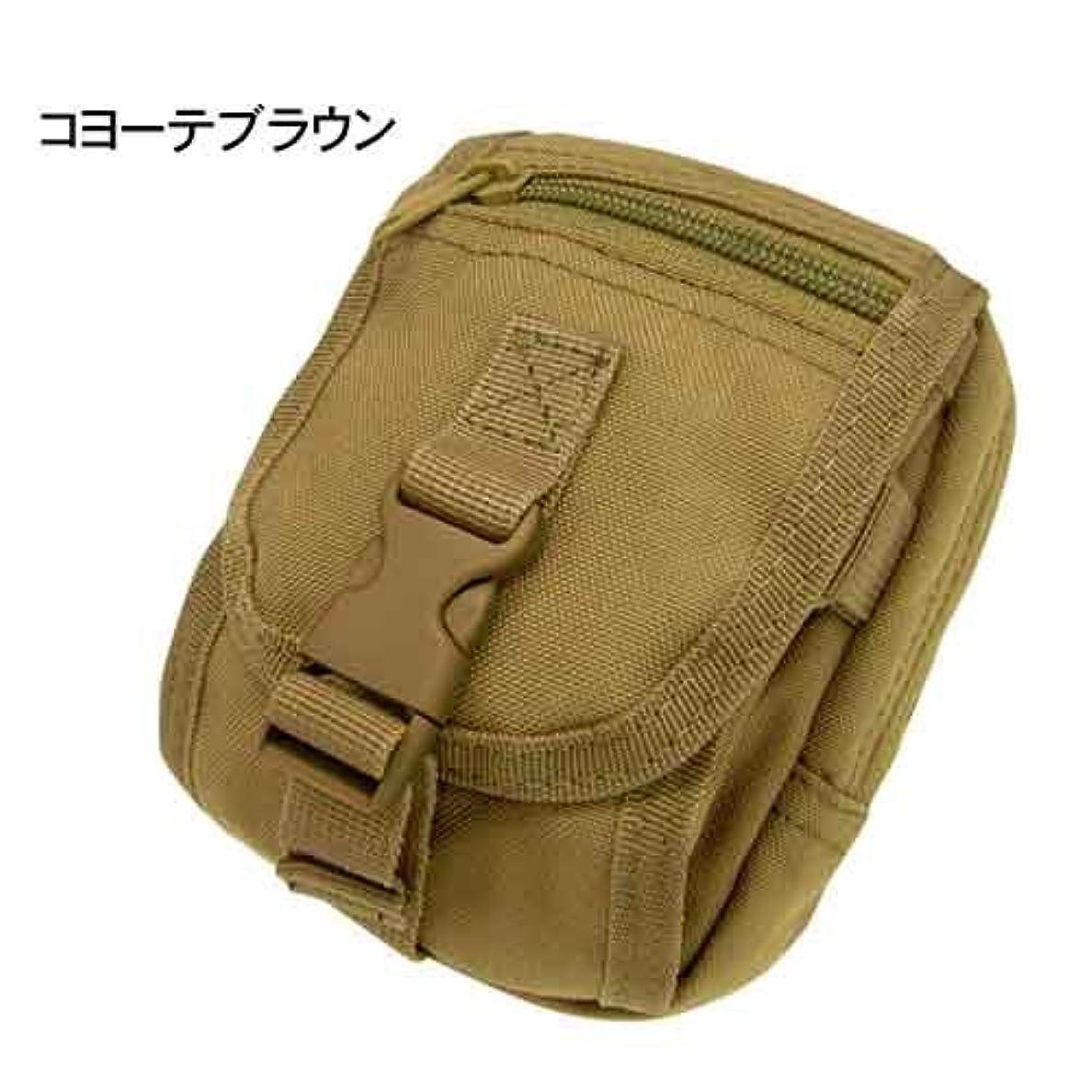 シロクマ友情ギャラリーCONDOR(コンドル) タクティカルギア MA26 Gadget ポーチ コヨーテブラウン