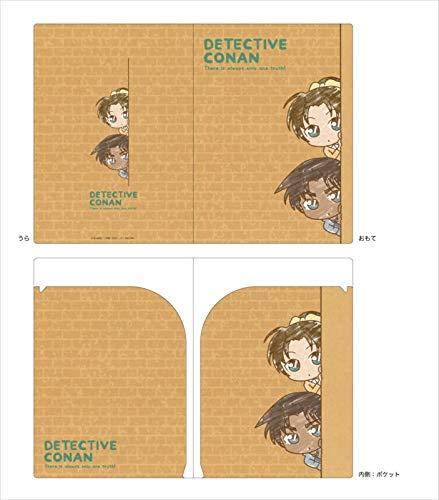 名探偵コナン 平次 ・ 和葉 ついせきちゅうダブルポケットクリアファイル