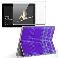 Surface go 専用スキンシール ガラスフィルム セット サーフェス go カバー ケース フィルム ステッカー アクセサリー 保護 チェック・ボーダー チェック 青 004265