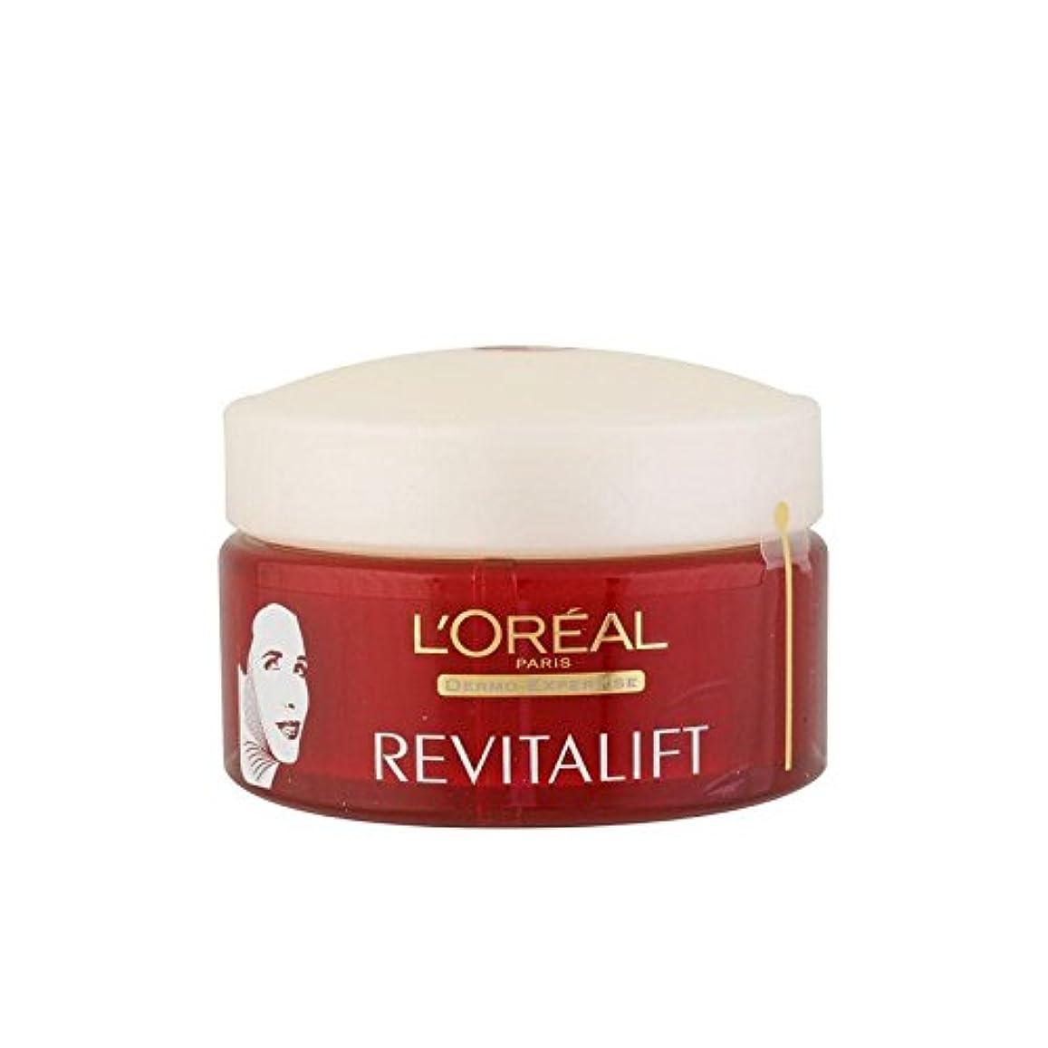 病な下に物語ロレアルパリ?ダーモ専門知識顔の輪郭や首の再サポートクリーム(50ミリリットル) x4 - L'Oreal Paris Dermo Expertise Revitalift Face Contours And Neck...