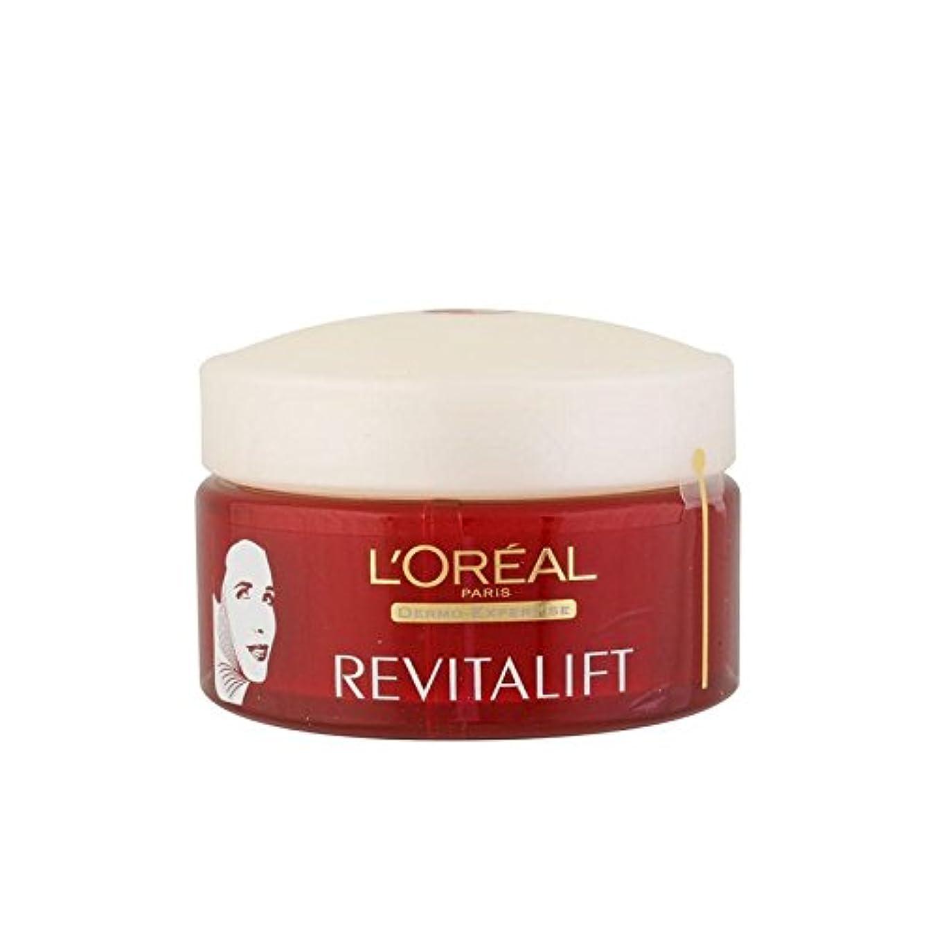 警官朝ごはん重なるロレアルパリ?ダーモ専門知識顔の輪郭や首の再サポートクリーム(50ミリリットル) x4 - L'Oreal Paris Dermo Expertise Revitalift Face Contours And Neck...