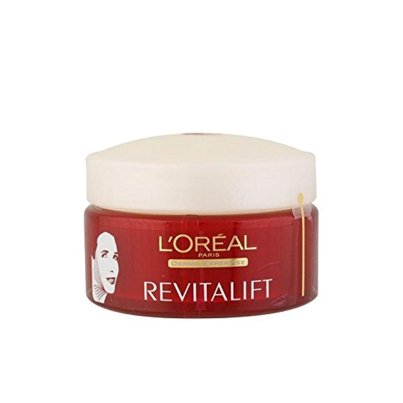 イソギンチャク取るキャビンロレアルパリ?ダーモ専門知識顔の輪郭や首の再サポートクリーム(50ミリリットル) x2 - L'Oreal Paris Dermo Expertise Revitalift Face Contours And Neck...