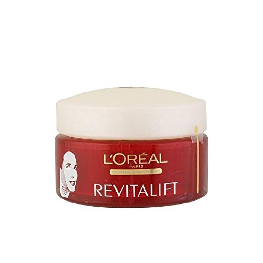 飛行機生まれ気づくなるロレアルパリ?ダーモ専門知識顔の輪郭や首の再サポートクリーム(50ミリリットル) x4 - L'Oreal Paris Dermo Expertise Revitalift Face Contours And Neck...