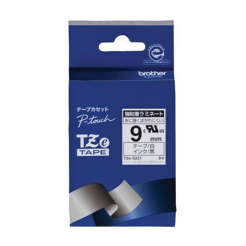ピータッチ 強粘着ラミネートテープ 白ラベル TZe-S221 [黒文字 9mm×8m]