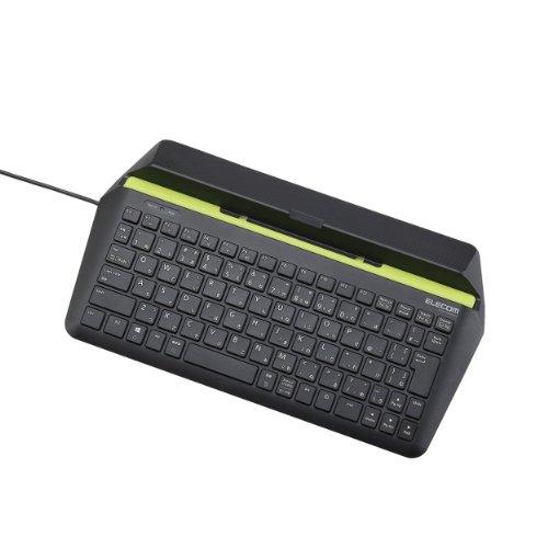 【2014年モデル】エレコム タブレット用キーボード 有線 W...