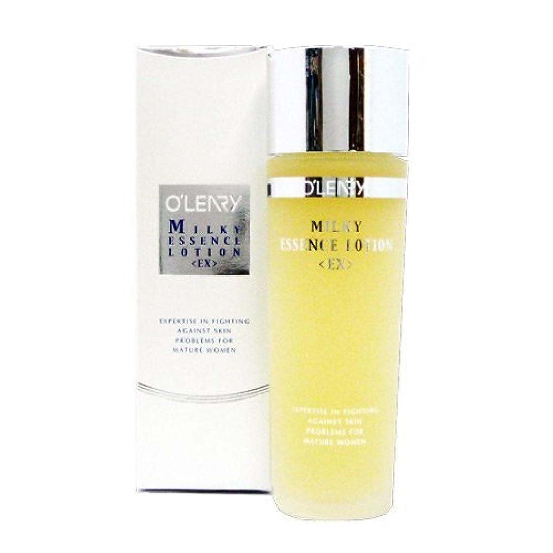 乳白色世代ブラウンオリリー ミルキィエッセンスローション EX N (化粧液)