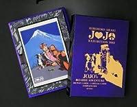 ジョジョ展 ポストカード 50枚セット