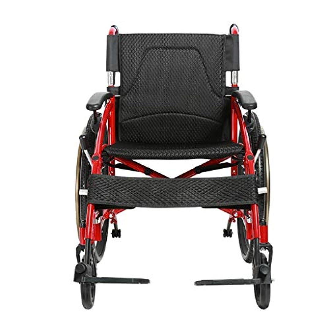 鋭くソフトウェア洞窟手押し式車椅子、折りたたみ式、手回し式プッシュ式歩行装置、大人および身体障害者用アルミニウム製トラベルスクーターに適しています