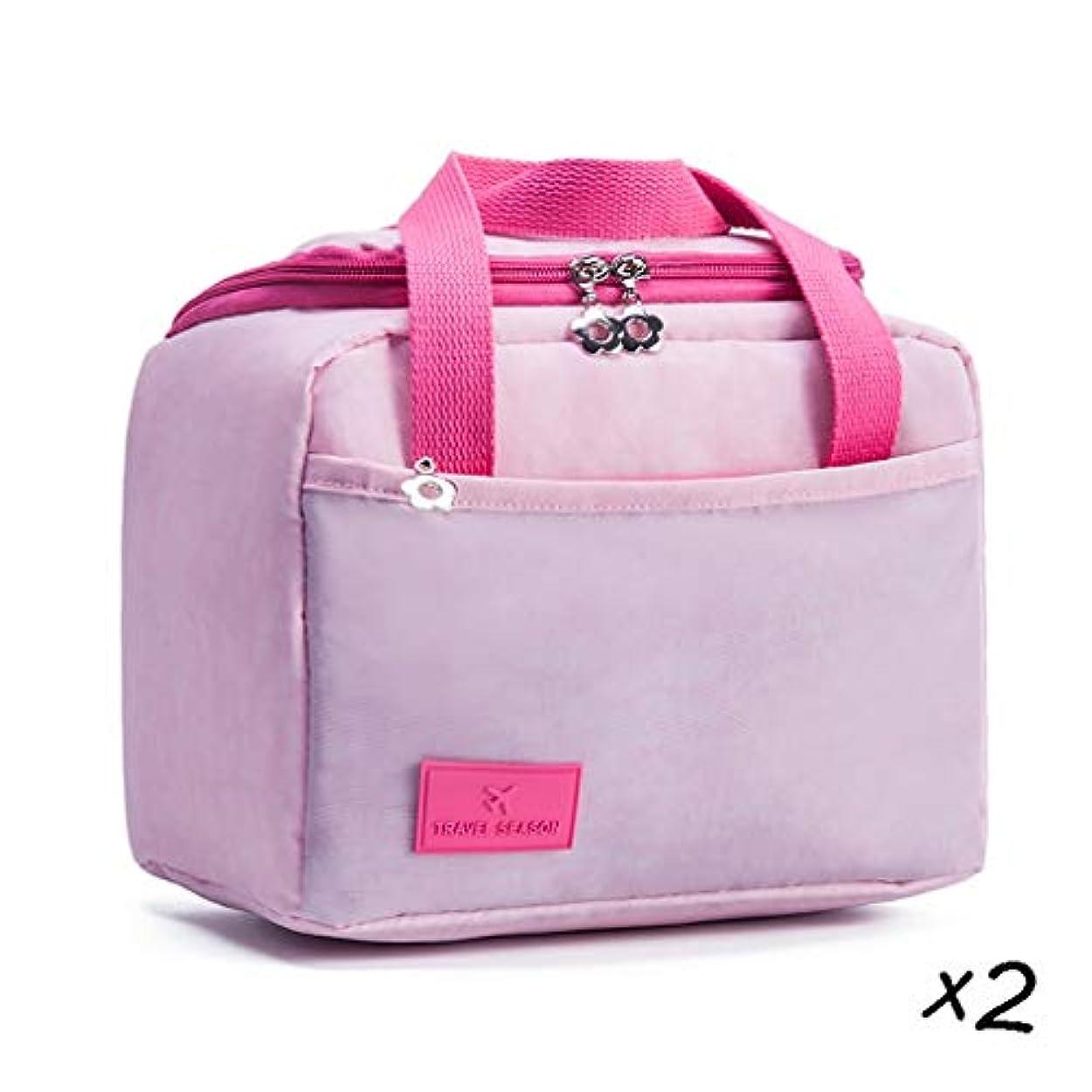召喚する寸法谷保温バッグ携帯用お弁当箱トートバッグとしてもご利用いただけます冷蔵バッグ (色 : C2)