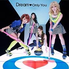 Dream「MY DAY, ONE WAY」のジャケット画像