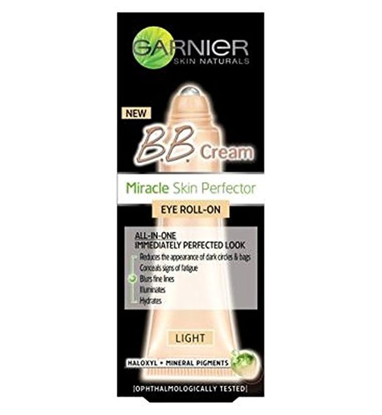 励起エアコンマットGarnier Skin Naturals BB Cream Skin Perfector Eye Roll-On Light 7ml - ガルニエ皮膚ナチュラルBbクリームスキンパーフェクアイロールオン光7ミリリットル...