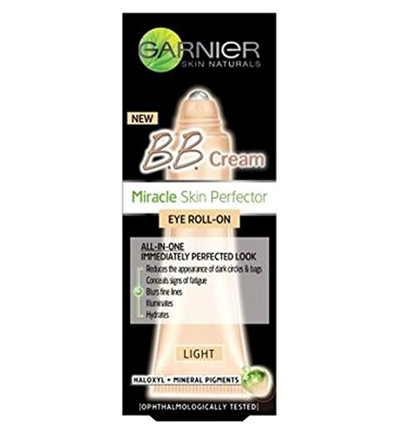 一見処分した人に関する限りガルニエ皮膚ナチュラルBbクリームスキンパーフェクアイロールオン光7ミリリットル (Garnier) (x2) - Garnier Skin Naturals BB Cream Skin Perfector Eye Roll-On...