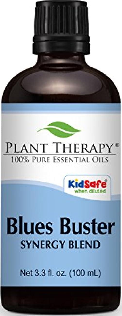 ほめるパンチ深めるBlues Buster Synergy Essential Oil Blend 100 ml (3.3 oz) 100% Pure, Therapeutic
