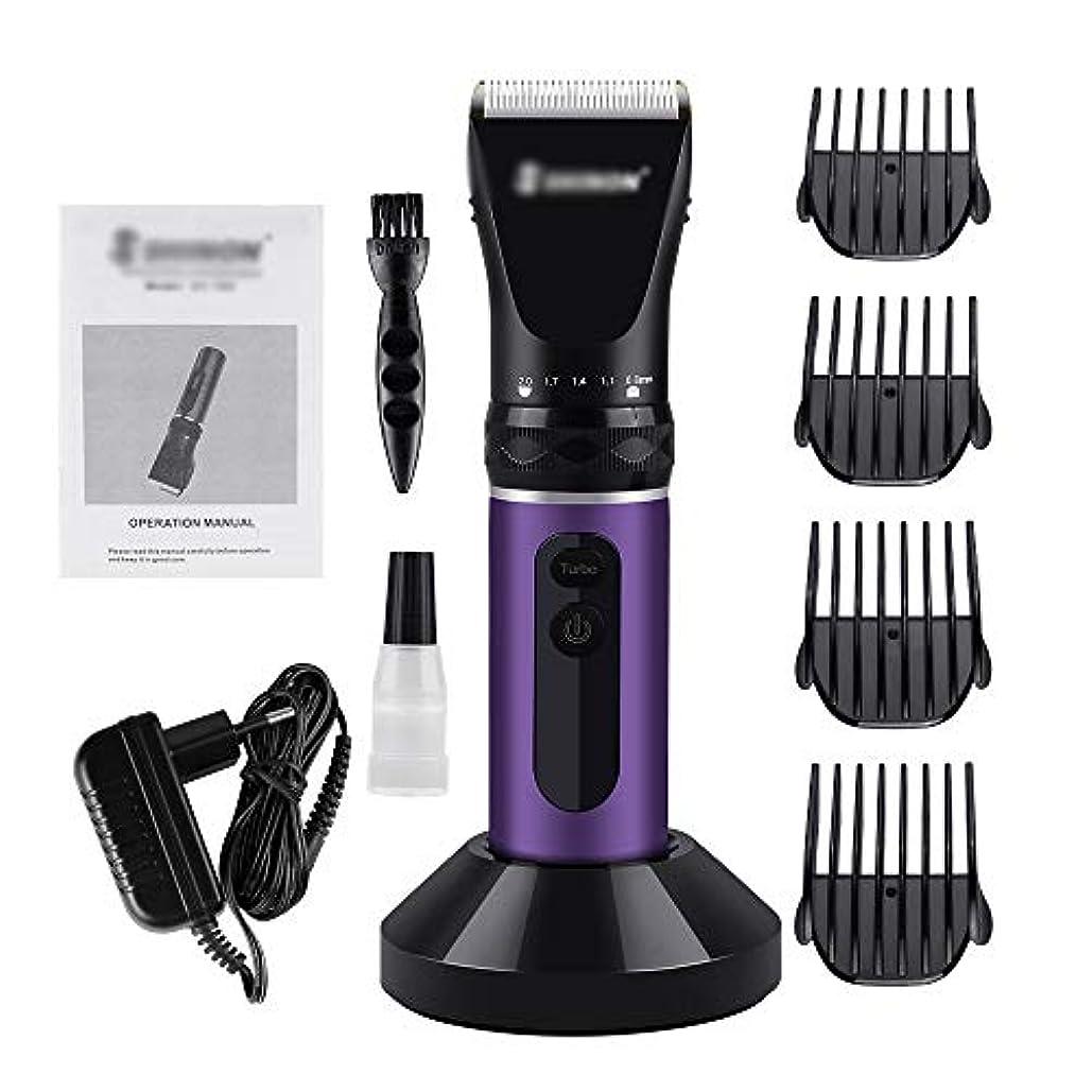 ネクタイペグ倫理的WAKABAFK 充電式バリカンシェーバーボディトリマーひげトリマーフェイストリマーヘアトリマー理髪ツール (色 : 紫の)