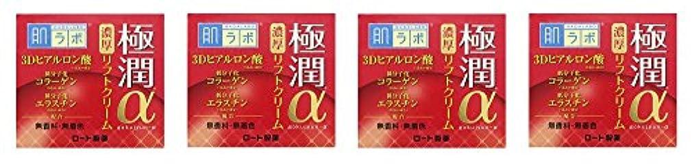 くすぐったい散らす送料【まとめ買い】肌ラボ 極潤α リフトクリーム 50g×4個