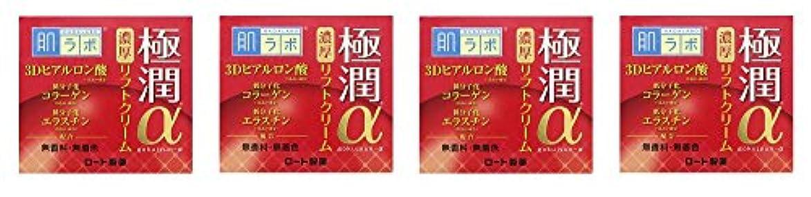 代替案引用以降【まとめ買い】肌ラボ 極潤α リフトクリーム 50g×4個