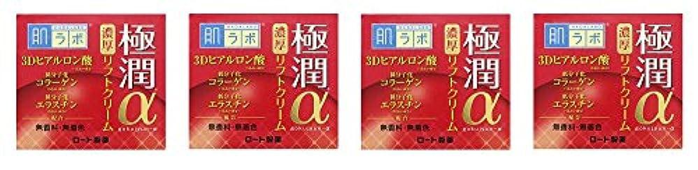 睡眠アンソロジー不変【まとめ買い】肌ラボ 極潤α リフトクリーム 50g×4個