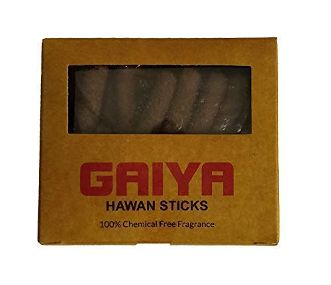 同級生電化する花Go4Life Gaiya Hawan Sticks - Pack of 4 Boxes (for Havan Also Havan Sticks Havan Samigri)