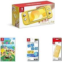 Nintendo Switch Lite イエロー + あつまれ どうぶつの森 -Switch + 【任天堂ライセンス商品】Nintendo Switch Lite専用液晶保護フィルム 多機能 + 【任天堂ライセンス商品】Nintendo Switch Lite専用ハードカバー クリア セット