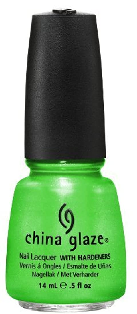 メリー良さ置くためにパックChina Glaze Nail Polish I'm With The Lifeguard 0.5 Fluid Ounce [並行輸入品]