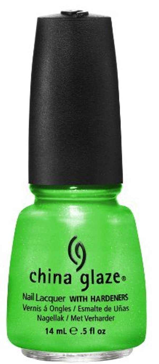 ビスケットベース合併China Glaze Nail Polish I'm With The Lifeguard 0.5 Fluid Ounce [並行輸入品]