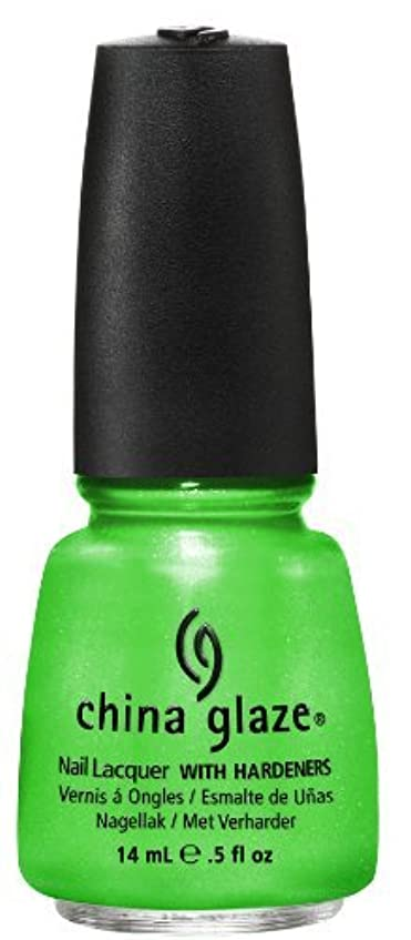 単独で作曲する書店China Glaze Nail Polish I'm With The Lifeguard 0.5 Fluid Ounce [並行輸入品]
