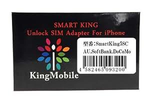 ※日本国内SIM(3G/4GSIM)使用不可※iPhone5S/5C専用SIMロック解除アダプタ SmartKing 5SC 6038