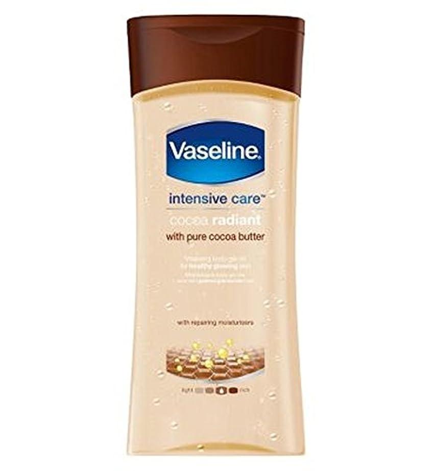 手錠クレーン先見の明ワセリン集中治療ココアゲルオイル200ミリリットル (Vaseline) (x2) - Vaseline Intensive Care Cocoa Gel Oil 200ml (Pack of 2) [並行輸入品]