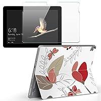 Surface go 専用スキンシール ガラスフィルム セット サーフェス go カバー ケース フィルム ステッカー アクセサリー 保護 フラワー 蝶 花 フラワー 004326