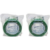 ダイヤテックス パイオランクロス 養生用テープ 緑 25mm×25m Y-09-GR [マスキングテープ] (2巻入り)