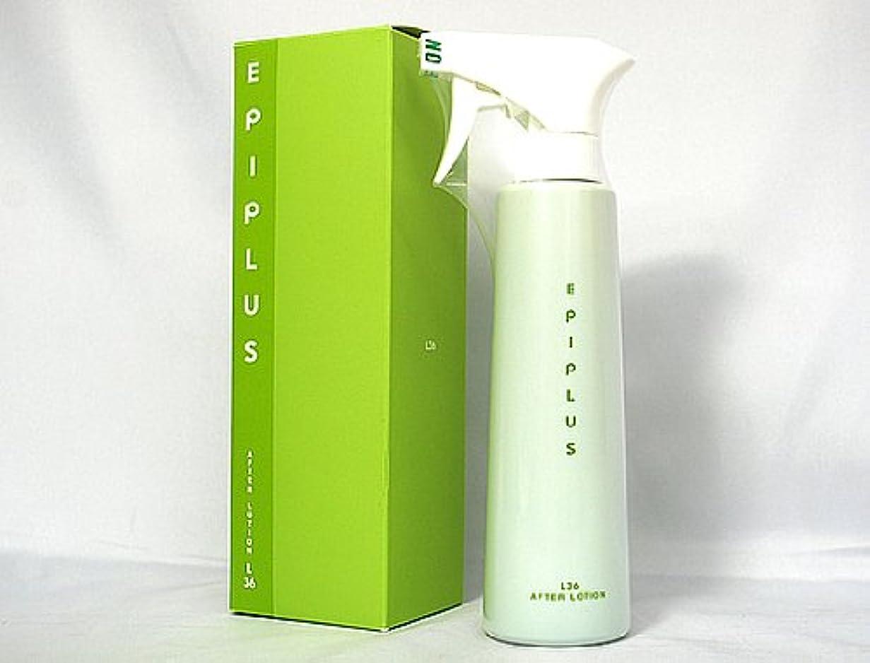 ペンダント型はっきりしないEPIPLUS アフターローションL36 ノンアルコールタイプ 250ml