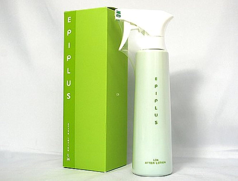 アリ液体真珠のようなEPIPLUS アフターローションL36 ノンアルコールタイプ 250ml