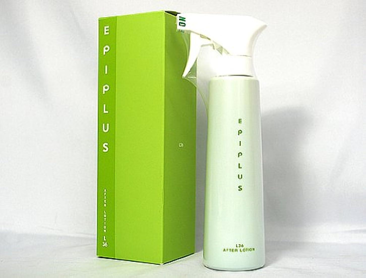 吸収剤強調するクリップEPIPLUS アフターローションL36 ノンアルコールタイプ 250ml