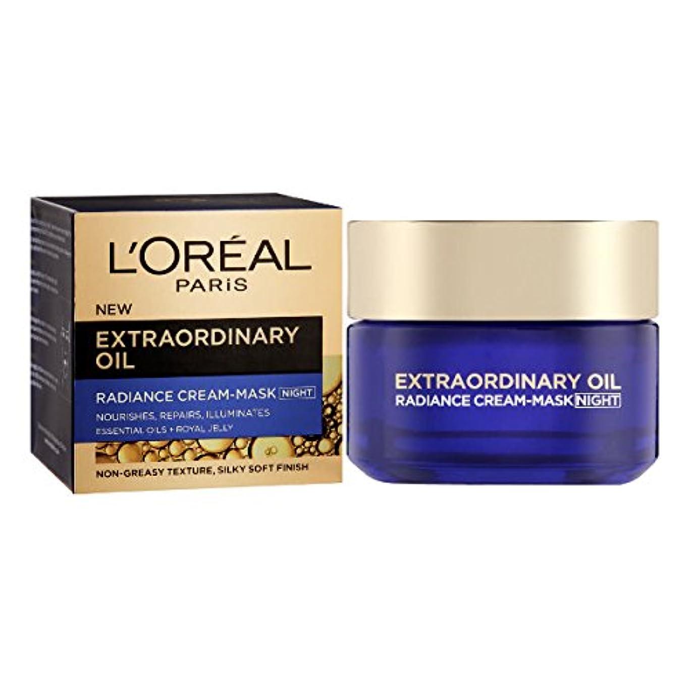 寝室を掃除する収束放送ロレアル Extraordinary Oil Night Cream Mask 50ml/1.7oz並行輸入品