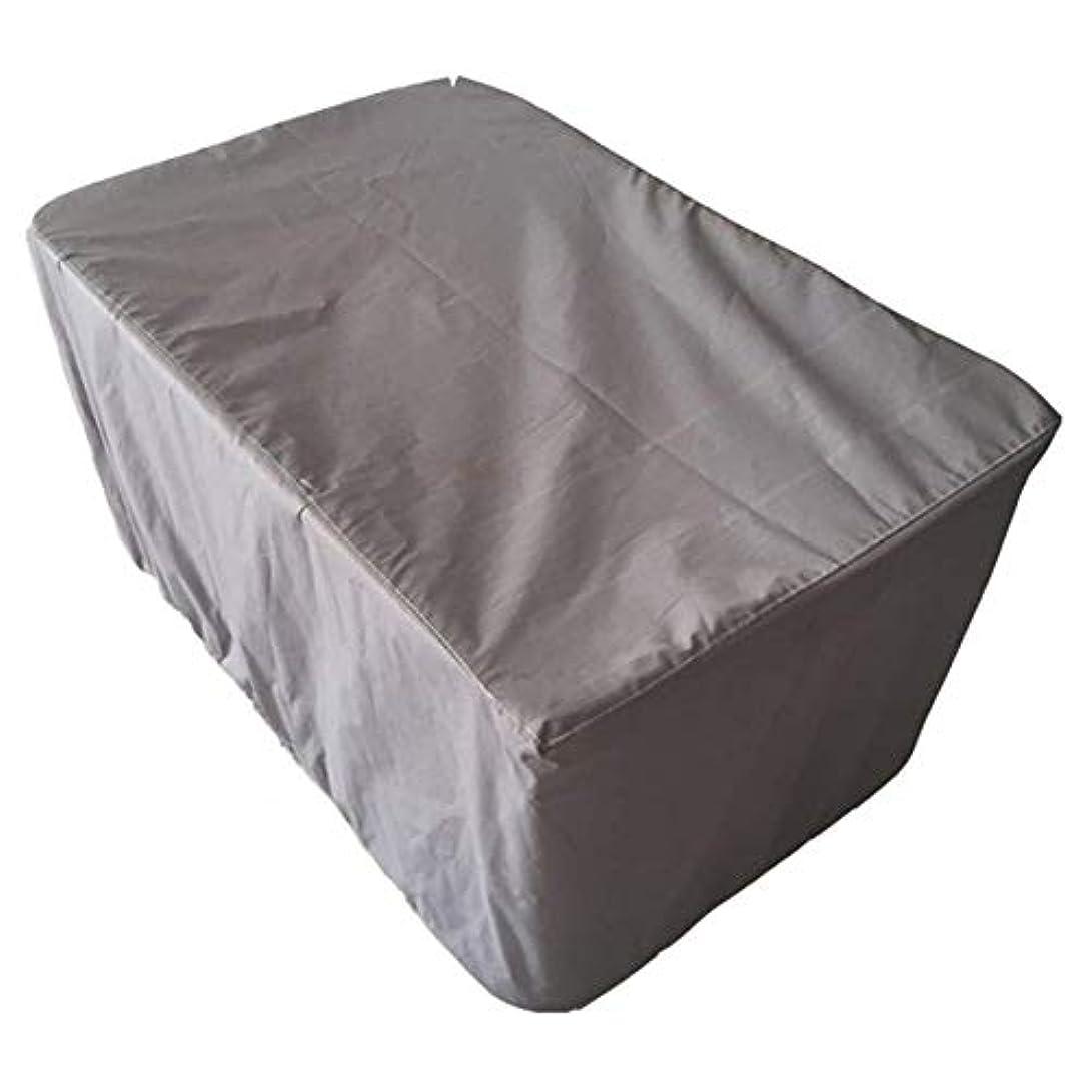 アーサーコナンドイル枯渇アメリカ12J-weihuiwangluo 屋外テント屋外用家具防水カバー森林庭ダストカバーテーブルと椅子日焼け止めカバー (Color : Light grey, サイズ : 213x132x74cm)