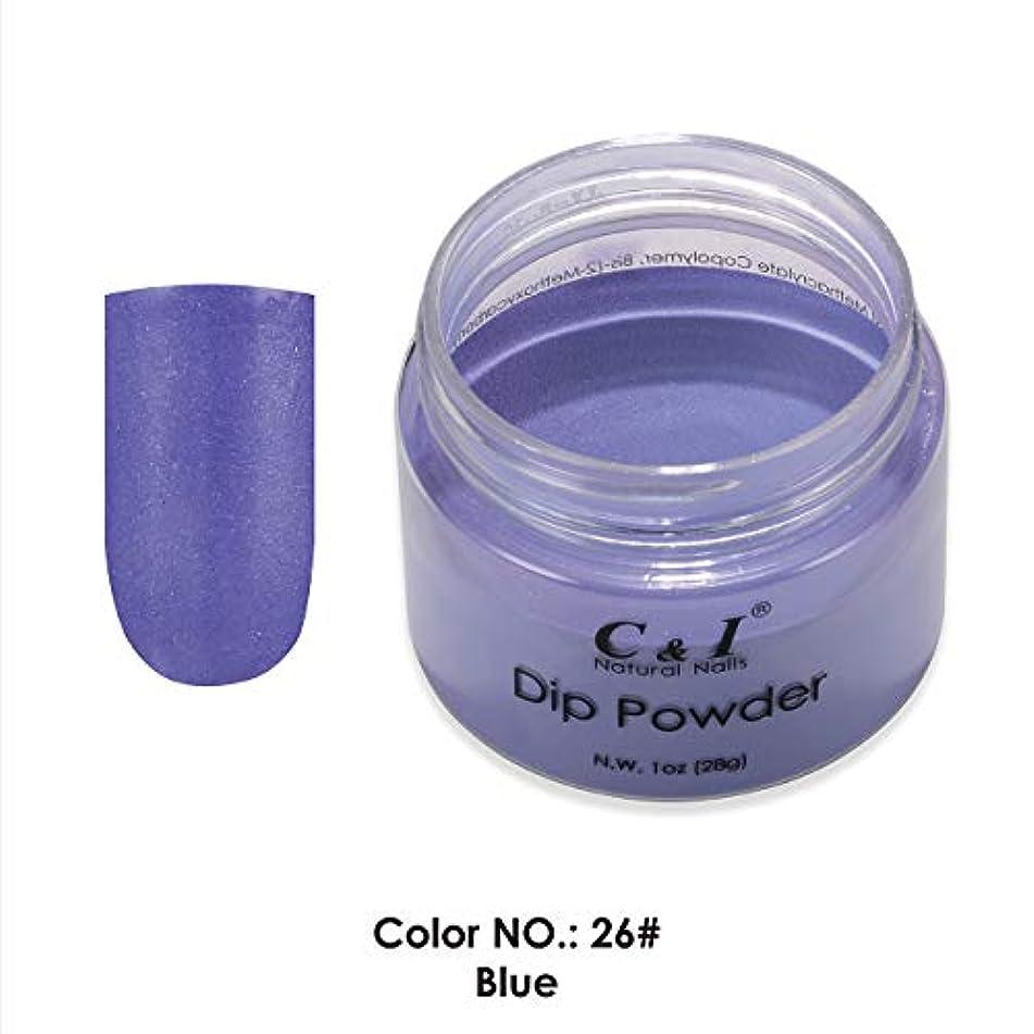 取り付け夫婦保守可能C&I ネイルディップパウダー、ネイルカラーパウダー、カラーNo.26