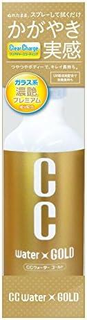 プロスタッフ 洗車用品 ガラス系コーティング剤 CCウォーターゴールド 200ml S122