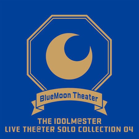 THE IDOLM@STER LIVE THE@TER SOLO COLLECTION 04 BlueMoon Theater アイドルマスター 会場限定CD 日本武道館/