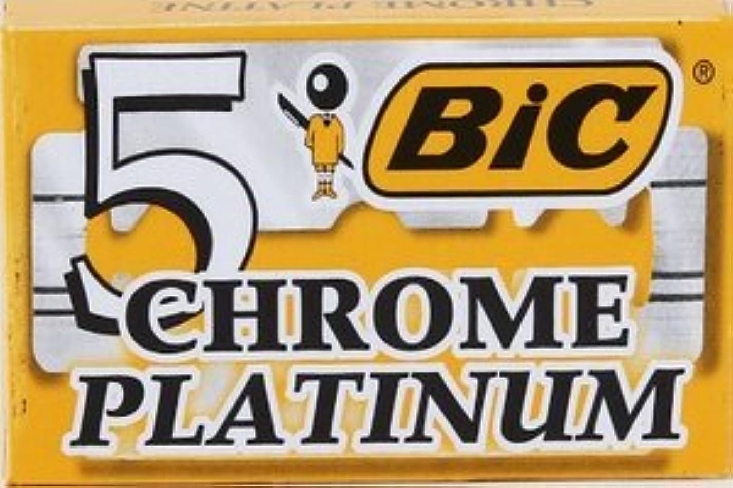 アドバイスクリップ蝶受け皿BIC Chrome Platinum 両刃替刃 5枚入り(5枚入り1 個セット)【並行輸入品】