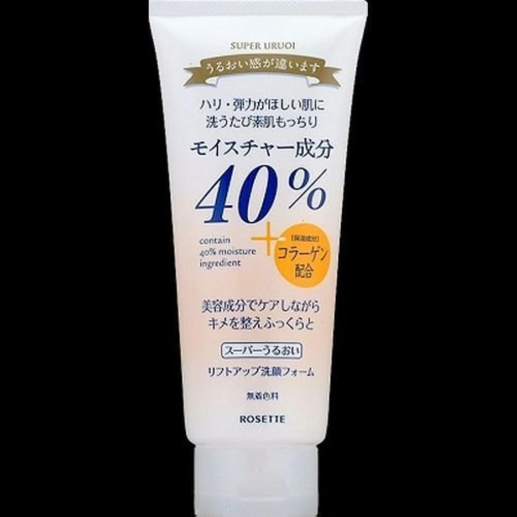 知覚的豚旅【まとめ買い】ロゼット 40%スーパーうるおいリフトアップ洗顔フォーム 168g ×2セット