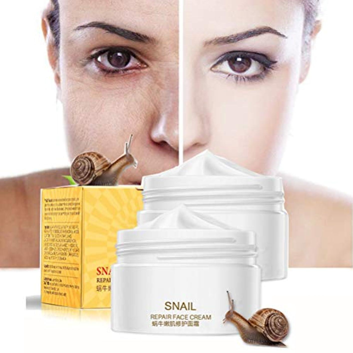 統合する殺人修復Creacom 美白クリーム 色素沈着 除去 美白 ホワイトニング 保湿クリーム 斑点を除去し 毛穴縮小 肌に栄養を与え 乾燥肌 敏感肌 おすすめ 美容成分 美白 クリーム
